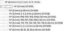 """Насадки викруткові 6-гран. ?= 1/4"""" і торц. головок з квадр. 1/4"""" з тримачем, 38 елем., 65023 Vorel, фото 2"""