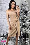 Женское платье люрекс со спущенными плечиками и драпировкой (3 цвета), фото 2