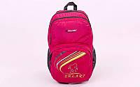 Рюкзак спортивный с жесткой спинкой ZEL GA-3705