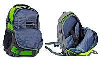 Рюкзак спортивный с жесткой спинкой ZEL GA-3703