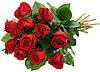 Розы поштучно на заказ