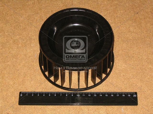 Ротор отопителя (покупн. ГАЗ) 24-8102030-01
