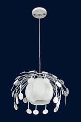 Люстра подвесная Levistella 7073009-1 белый