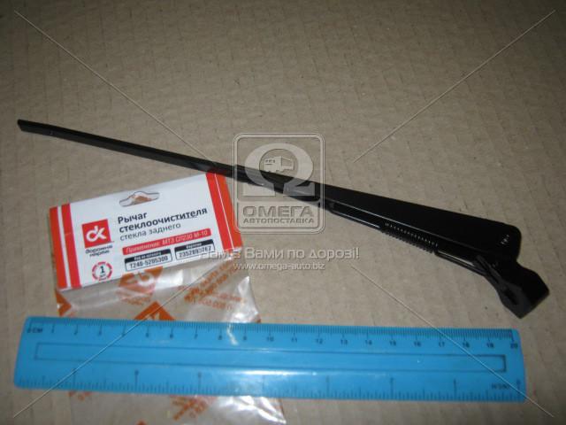 Рычаг стеклоочис. МТЗ СЛ230 М-10  стекла задн. Т240-5205300