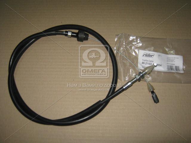 Трос газа ВАЗ 2110 инж. (16-клапанный дв.) (RIDER) 21103-1108054
