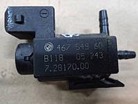 Клапан электромагнитный Фиат Добло до 2010, 1.9 JTD, MJET. 46754960, 722341080