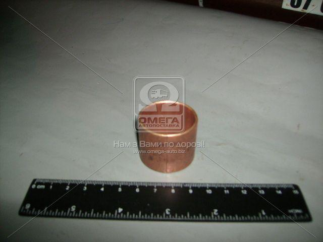 Втулка сателлита дифференциала моста ведущего МАЗ (пр-во МАЗ) 5336-2403057