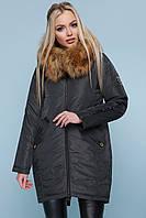 ЖЕНСКАЯ зимняя куртка с капюшоном натуральная опушка 827