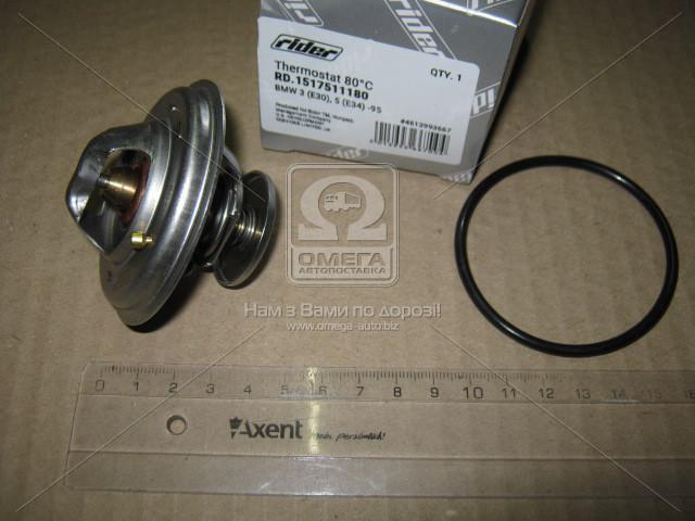 Термостат BMW3 (E30), 5 (E34) -95 (80град.) (RIDER) RD.1517511180