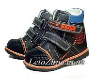 Демисезонная обувь для детей р. 22 стелька 14см, фото 1