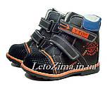 Демисезонная обувь для детей р. 22 стелька 14см, фото 2
