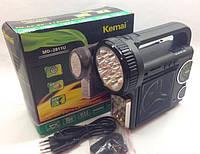 Радиоприемник с фонарем, фонарь с радиоприемником KEMAI MD-2811U