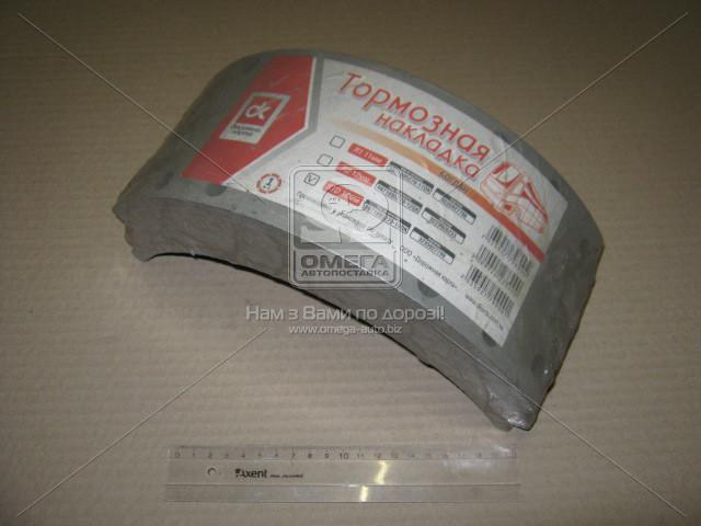 Накладка торм. Богдан STD 10мм (комлект 4шт)  8971895270-10DK