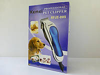 Машинка для стрижки животных Kemei, КОД: 218932