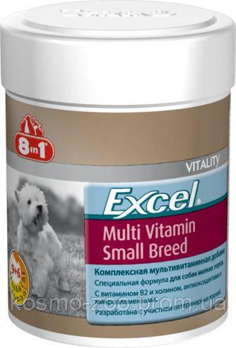 Витамины 8 в 1 мультивитамины для собак мелких пород 70таб