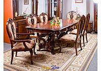 BARSELONA стол обеденный CF 8670, фото 1