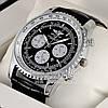 Мужские наручные часы Breitling Quartz Silver Black Брайтлин качественная премиум реплика