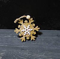 Подвеска-снежинка брокат золото 1 шт