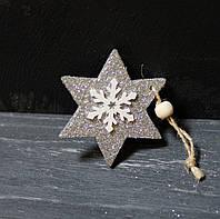 Подвеска-звезда брокат серебро 1 шт