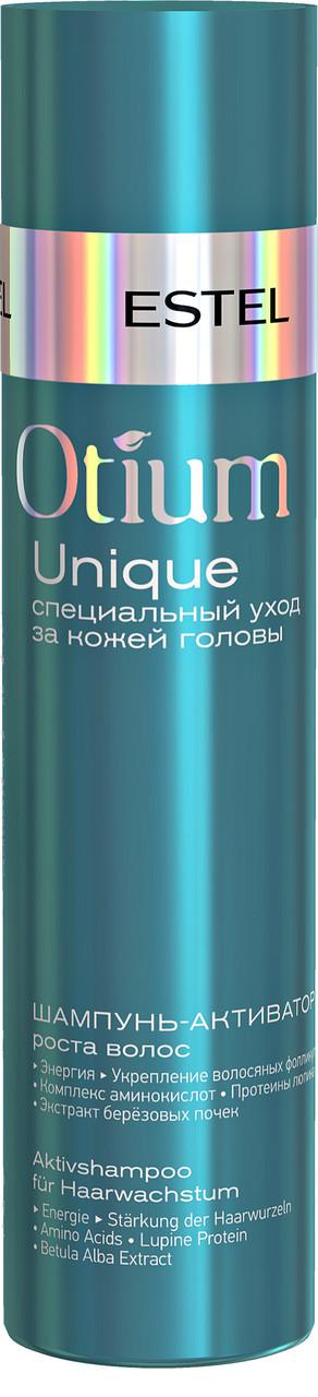 Шампунь-активатор роста волос OTIUM UNIQUE, 250 мл