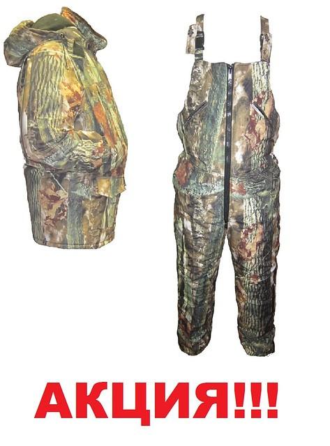 Зимний костюм для рыбалки или охоты расцветки дуб-мох