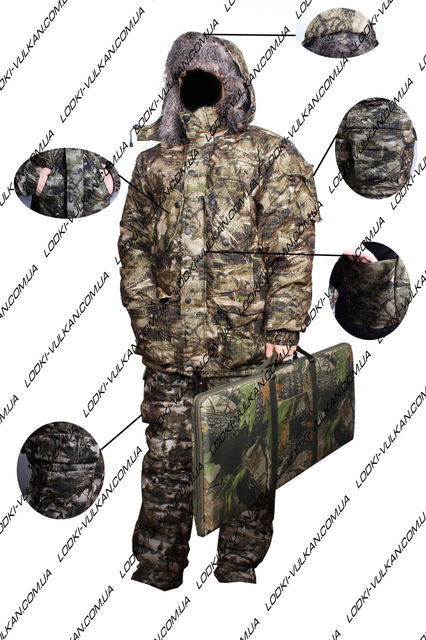 Новинка! Зимний костюм для охоты и рыбалки на суровую зиму