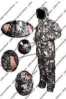 Новинка! Зимний костюм для рыбаков и охотников до -25С. , фото 1