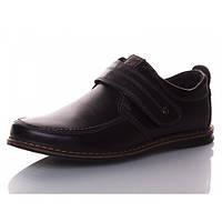 Туфли KLF 35 Черный, КОД: 230599