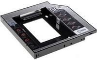 """Шасси Grand-X (HDC-24) для установки жесткого диска 2.5"""" или SSD (SATA/mSATA)в отсек оптического привода ноутбука Slim (9)"""