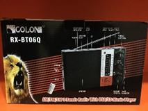 Радиоприемник портативный RX-BT-06