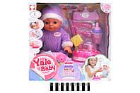 """Пупс """"Yale baby"""" с аксесс., и тортиком в кор. 31*30,5*15,5см. /8/"""