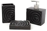 Набор для ванной (3 предмета) Круги: дозатор 450мл, стакан 400мл для зубных щеток, мыльница, цвет - черный
