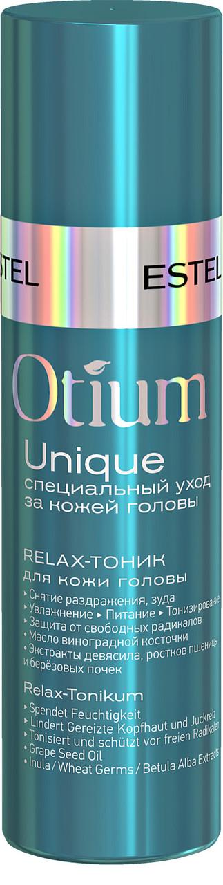 Тоник для кожи головы OTIUM UNIQUE, 100 мл