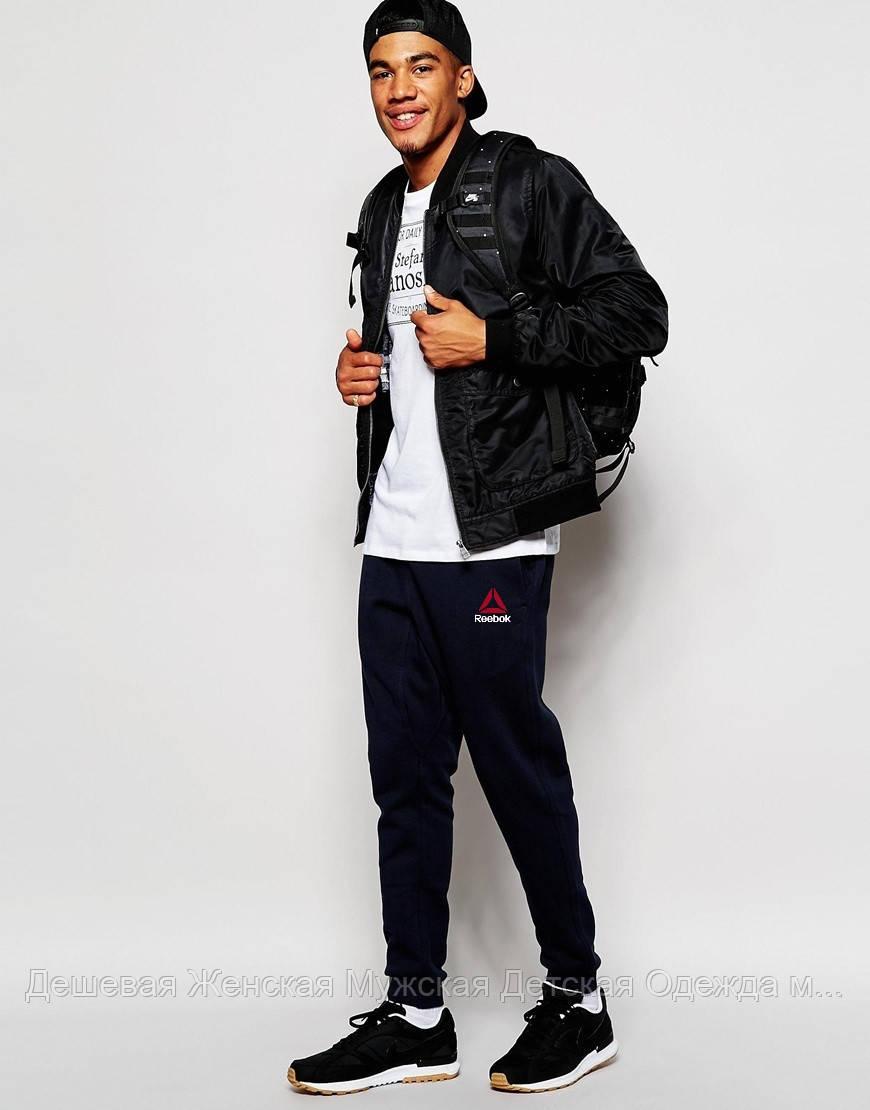 Спортивные штаны Reebok турецкий трикотаж на флисе вышивка