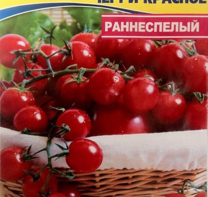 Семена томата 10 гр сорт Черри красные ТМ Агролиния
