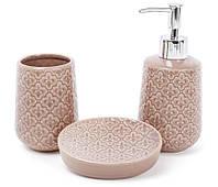 Набор для ванной (3 предмета): дозатор 375мл, стакан 350мл для зубных щеток, мыльница, цвет - бежевый
