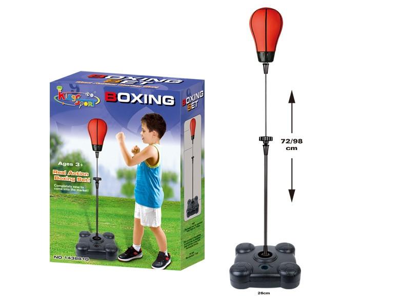 Детский набор для бокса 143881G, Груша на стойке, тренажёр для бокса