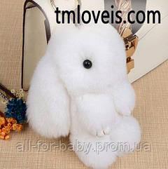 Меховый Брелок Кролик (из натурального меха) Белый