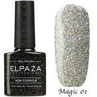 Гель лак ELPAZA Magic Stars 01 Космическая Пыль 10 мл