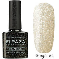 Гель лак ELPAZA Magic Stars 02 Лапландия 10 мл