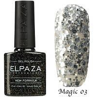 Гель лак ELPAZA Magic Stars 03 Сияние Звезд 10 мл