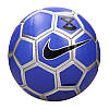 Мячи NK MENOR X(02-04-03-01) PRO