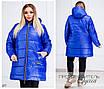 Куртка удлиненная с капюшоном плащевка+200 синтепон 44-46,46-48,48-50,50-52, фото 5