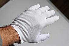 Реквизит для фокусов   Огненные перчатки (белые), фото 2