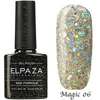 Гель лак ELPAZA Magic Stars 06 Алмаз 10 мл