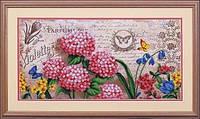 Набор для вышивки бисером Ароматы Франции №1 Б-028 МК