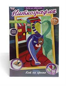Набор для творчества Danko Toys Ниткография Кот на крыше