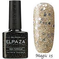 Гель лак ELPAZA Magic Stars 15 Газировка 10 мл