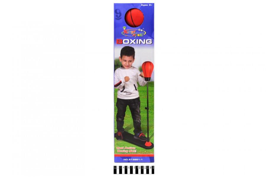 Детский набор для бокса 213881-1, Груша на стойке, тренажёр для бокса