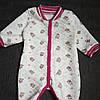 Детский человечек комбинезон для новорожденного Вафелька на 0, 3, 6 мес